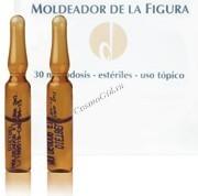Skinasil Moldeador de la figura serum (Сыворотка Молдеадор де ла фигура), 30 штук по 2 мл. -