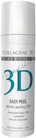 Medical Collagene 3D Easy Peel Glycolic Peeling (Гель-пилинг для лица с хитозаном на основе гликолевой кислоты 10%)  - купить, цена со скидкой