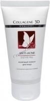 Medical Collagene 3D Anti-Acne Enzyme Peel (Энзимный гель-пилинг для проблемной кожи), 50 мл - купить, цена со скидкой