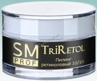 Stella Marina Ретиноловый пилинг TriRetol 20, 15 мл -