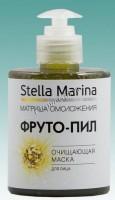 Stella Marina Очищающая маска для лица «Фруто-пил», 300 мл -