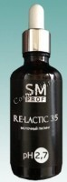 Stella Marina Молочный пилинг  Re-Lactic 35, 50 мл -