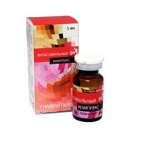 Hyalrepair Vitasomecomplex 06 (Витосомальный комплекс), 5 мл -