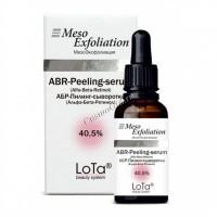 MesoExfoliation ABR-Peeling serum (АБР-Пилинг-сыворотка), 30 мл. -
