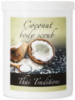 Thai Traditions Coconut Body Scrub (Скраб для тела Кокос), 1000 мл - купить, цена со скидкой