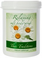 Thai Traditions Relaxing Salt Body Scrub (Соляной скраб для тела Расслабляющий), 1000 мл - купить, цена со скидкой