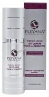 Pleyana Intense Serum Botulinum Toxin Alternative (Интенсивная сыворотка Альтернатива Ботулотоксину), 30 мл -