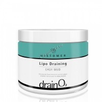 Histomer Drain O2 Lipo Draining Easy Mud (Липо-дренажная маска), 500 мл -