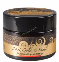 Thai Traditions 24K Gold & Snail Facial Peeling-Gommage (Пилинг-гоммаж для лица Золотая Улитка) - купить, цена со скидкой