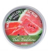 Thai Traditions Watermelon Fresh Lip Scrub (Скраб для губ Арбузный Фреш), 15 мл - купить, цена со скидкой