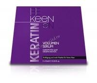 Keen Keratin Volumen Serum («Кератиновая сыворотка для объема волос»), 7 шт по10 мл -