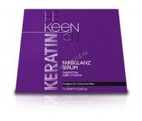 Keen Keratin farbglanz serum (Кератиновая сыворотка «Цвет и блеск»), 7 шт по 10 мл -