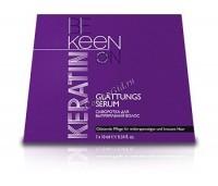 Keen Keratin glattungs serum («Кератиновая сыворотка для выпрямления»), 7 шт по10 мл -