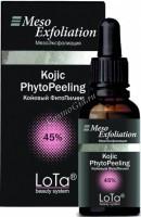 MesoExfoliation Kojic PhytoPeeling (Койевый ФитоПилинг 45%), 30 мл -