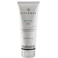 Histomer Intensive mask (Интенсивно увлажняющая маска), 250 мл -