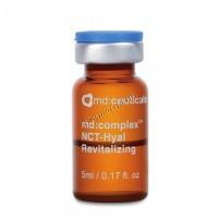 MD Ceuticals MD Complex TM NCT-Hyal Revitalizing CxNCT (Гидратирующий и ревитализирующий коктейль «ЭнСиТи»), 1 шт x 5 мл -