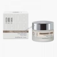 Dibi Filler cream (Наполняющий филлер-крем), 50 мл -