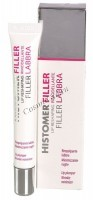 Histomer LIP Filler (Моделирующий крем-филлер для губ), 10 мл -