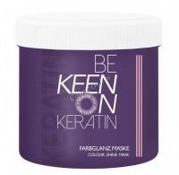 Keen Keratin Farbglanz Maske (Маска с Кератином Стойкость цвета), 200 мл -