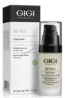 Gigi Triple Power Brightening Serum (Сыворотка Тройная Сила ), 30 мл -