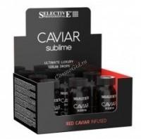 Selective Ultimate Luxury Serum Drops (Восстанавливающая CS сыворотка мгновенного действия), 6*10 мл -
