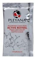 Pleyana Anti-Wrinkle Cream Mask Active Revival (Крем-маска омолаживающая Активное Восстановление) -
