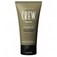 American crew Moisturizing shave cream (Крем для бритья на основе трав с эффектом холода),150 мл. -