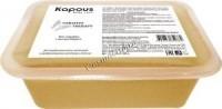 Kapous   Биопарафин с маслом карите в брикете, 2*500 гр -