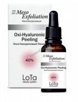 MesoExfoliation Oxi-hyaluronic peeling (Окси – гиалуроновый пилинг), 30 мл -