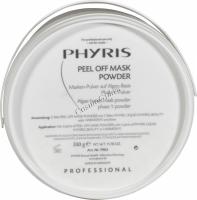 "Phyris Professional Peel Off Powder Mask (Альгинатная маска-пудра ""СПА букет""), 330 г -"