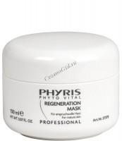 Phyris Professional Regeneration mask (Регенерирующая маска), 150 мл -