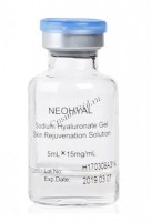 Neohyal Sodium Hyaluronate Gel Light (Биоревитализант 1,5%), 15 мг/мл -