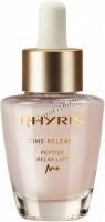 Phyris Peptide Relax-Lift (Серум пептидный) -