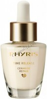 Phyris Time Release Ceramide Repair (Серум восстанавливающий с церамидами) -