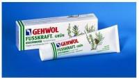 GEHWOL (Зеленый  бальзам), 125 мл -