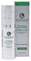 Pleyana Nourishing Gel-Oil Mask (Маска гель-масло питательная 3 в 1) -