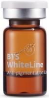 Biotrisse AG BTS WhiteLine (Комплекс для осветления и профилактики гиперпигментации), 1 шт x 2 мл - купить, цена со скидкой