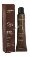 Kapous Magic keratin (Краска для бровей и ресниц), 30 мл -