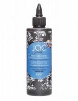 Barex Joc Wave Easy Curl Lotion (Лосьон для долговременной укладки с Цистеином), 200 мл -