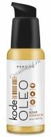 Periche Kode Oleo Oil (Масло восстанавливающее для волос), 60 мл -