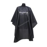 Kapous(Пеньюар профессиональный) -