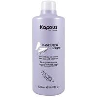 KapousГель-размягчитель для огрубевшей кожи ног, 500 мл -