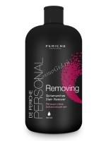 Periche Removing (Лосьон для удаления красителя с кожи), 275 мл -