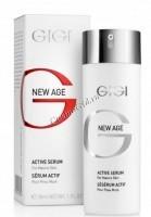 GIGI Na active serum (Активная сыворотка) -