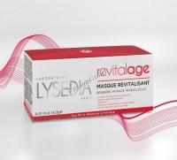 Lysedia Revitalage masque revitalisant (Маска ревитализирующая «Ревиталаж»), 3 шт. по 70 мл. -