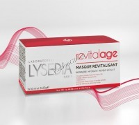Lysedia Revitalage masque revitalisant (Маска ревитализирующая «Ревиталаж»), 10 шт. по 70 мл. -