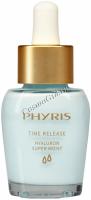"""Phyris Hyaluron Super Moist (Cерум """"Интенсивный увлажнитель"""") -"""